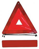 Знак аварийный Vitol ЗА002 усиленный 420мм Х 40мм (пластиковая упаковка)
