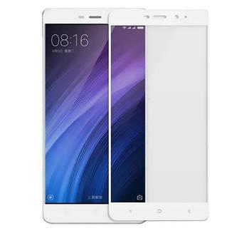Full Cover защитное стекло для Xiaomi Redmi 4 / Redmi 4 Prime - White