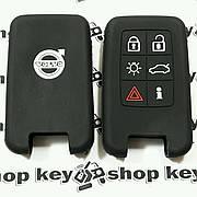 Чехол (силиконовый) для авто ключа Volvo (Вольво) 6 кнопок