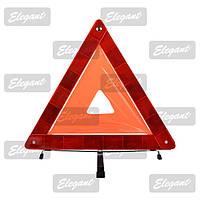 Знак аварийный Elegant PLUS 100 563 усиленный (пластиковая упаковка)