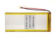 TurboPad 722 аккумуляторная батарея для планшета