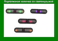 Портативная колонка T808L Bluetooth – беспроводная  колонка со светомузыкой