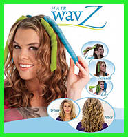 Волшебные бигуди Hair Wavz для волос любой длины!Акция