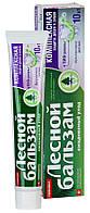 Профилактическая зубная паста Лесной бальзам с БиоГранулами 75 мл