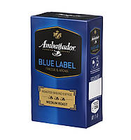 Кофе молотый Ambassador Blue Label 500 г вакуумная упаковка.