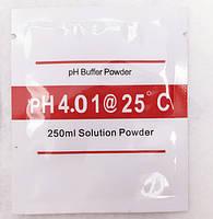 Калибровочный (буферный) раствор для калибровки ph метра - pH 4.01. Порошок на 250 мл