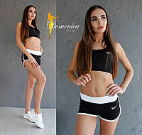 Женский летний спортивный костюм для фитнеса j-t3105410