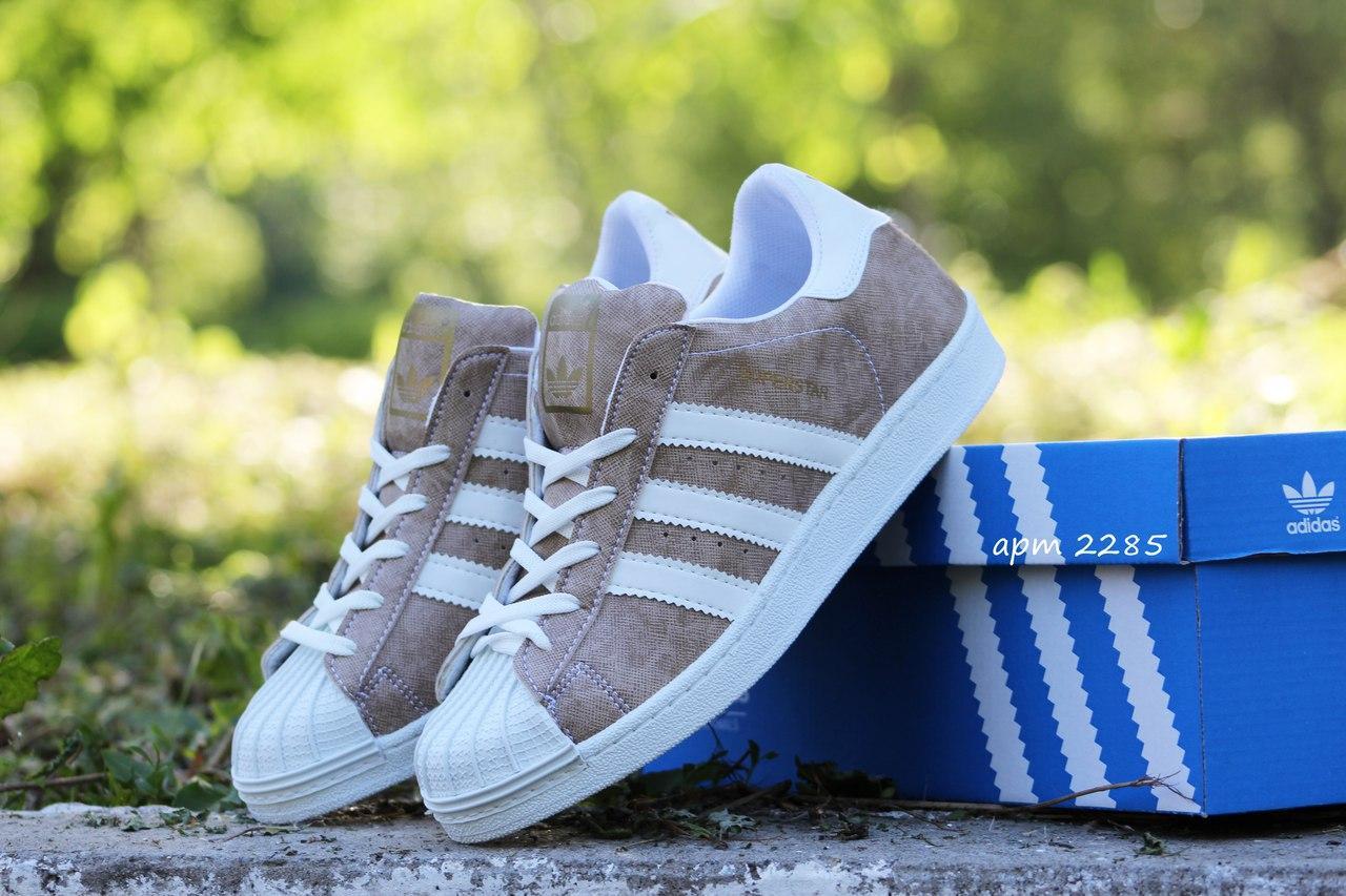 Кроссовки Adidas Superstar White код 2285 - Интернет-магазин обуви