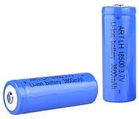 Аккумулятор ART 18500 3800 mAh Li-ion 3.7V
