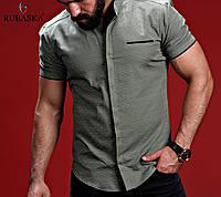 Стильная мужская рубашка с коротким рукавом, фото 1