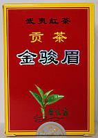 Чай Китайский Белый 20г.