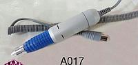 Сменная ручка для фрезера 35000 об/мин