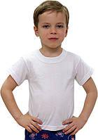 Детские футболки белый цвет Размеры 26- 42