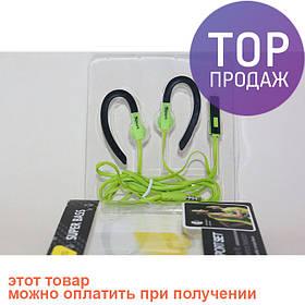 Наушники с микрофоном гарнитура Sport MD-612 / аксессуары для гаджетов