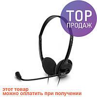 Наушники с микрофоном гарнитура KSH-280 / аксессуары для гаджетов