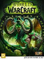 World of Warcraft: Legion Лицензия, фото 1