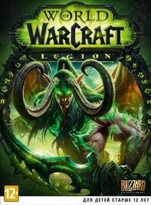 World of Warcraft: Legion Лицензия