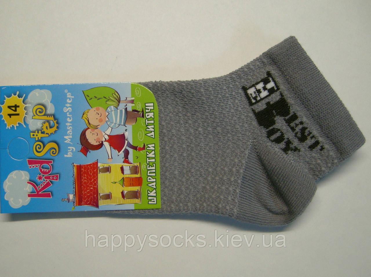 Носки в сетку для мальчиков серого цвета низкие