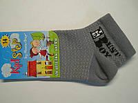 Носки в сетку для мальчиков серого цвета низкие, фото 1