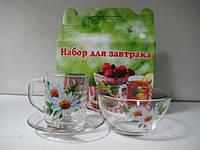 8257 Набор для завтрака декор цветы