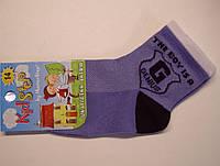 Носки в сетку мальчиковые сиреневого цвета, фото 1