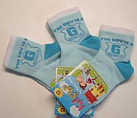 Летние носки в сетку мальчиковые голубого цвета