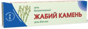 Гель для ног Жабий Камень биоактивный 50мл
