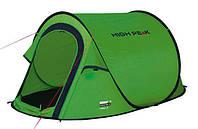 Трёхместная палатка High Peak Vision 923767