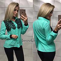 Блузочка с кружевом