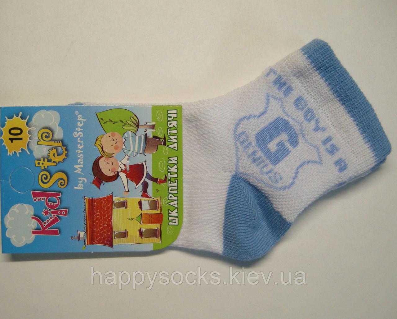 Летние носки в сетку белого цвета для мальчиков
