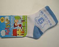 Летние носки в сетку белого цвета для мальчиков, фото 1