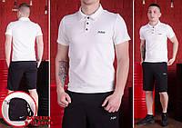 Белая футболка поло с черными шортами. В подарок сумка
