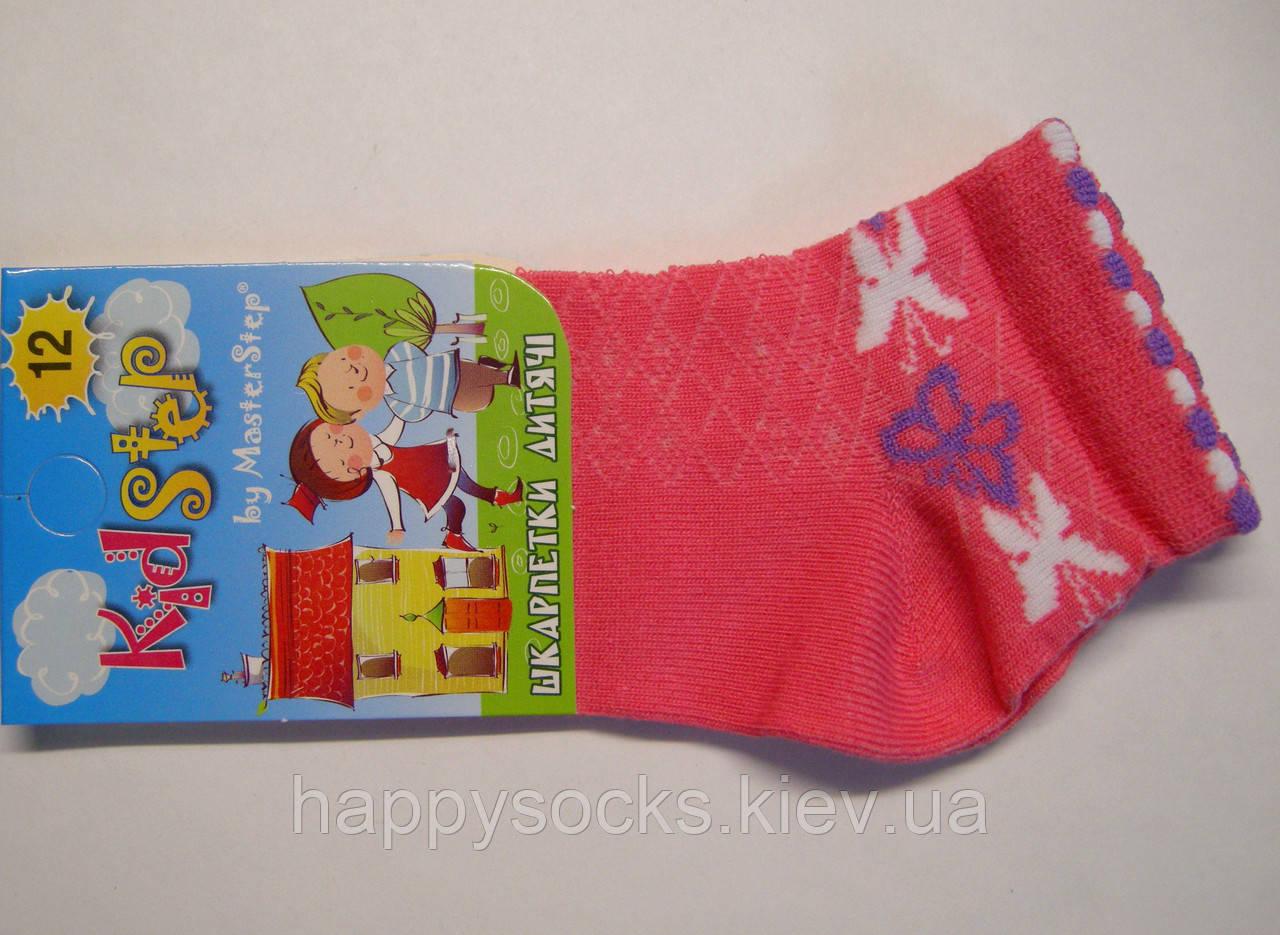 Детские носки в сетку для девочек кораллового цвета