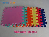 Коврик-пазл (мягкий пол) для детских комнат и спортивных залов, (EVA) 30х30х1см