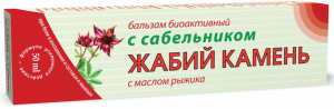 Бальзам биоактивный Жабий Камень с сабельником 50 мл.