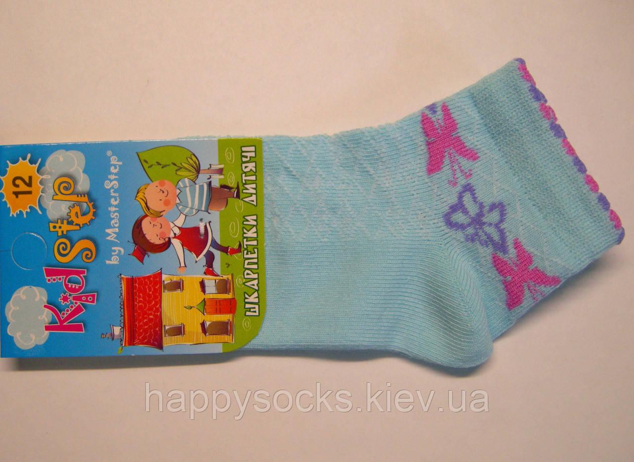 Носки в сетку летние для девочек голубого цвета