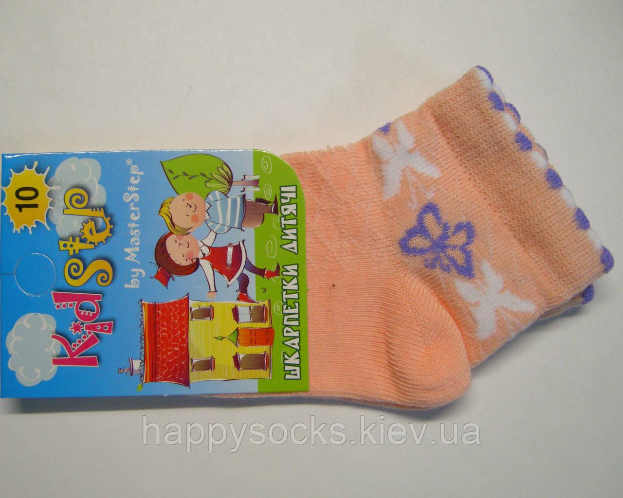 Носки в сетку летние для девочек персикого цвета