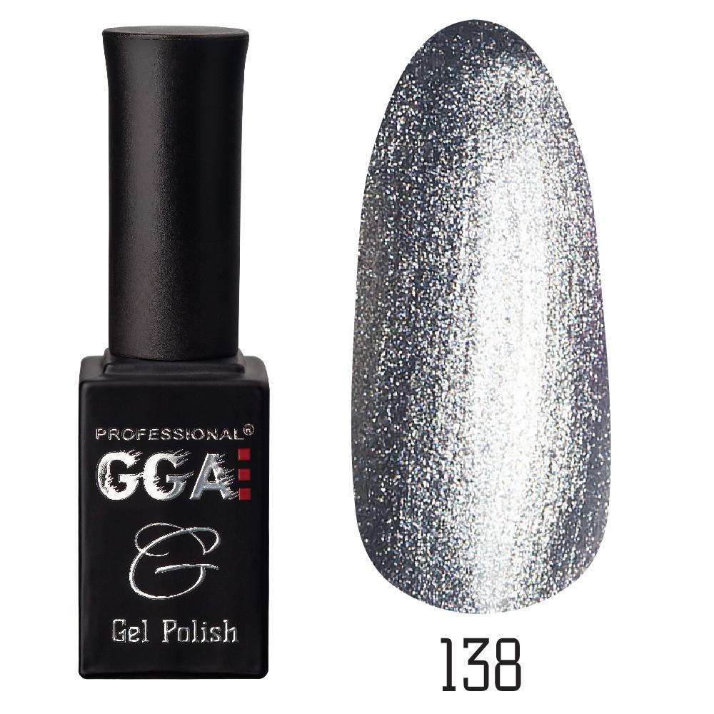 Гель-лак GGA Professional №138 Metallic Silver 10 мл.