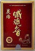 """Чай """"Те Гуань Инь"""" 20г."""
