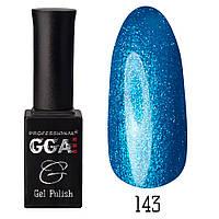 Гель-лак GGA Professional №143 Light Blue Shimmer 10 мл.