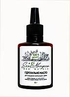 Дорожное Гидрофильное масло для нормальной кожи 30г