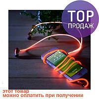 Светящиеся наушники Visible Lighted Earphone / аксессуары для гаджетов