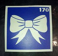 Трафарет для временного тату ТТ-170 YRE