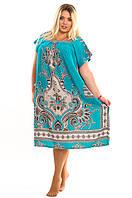 Женское платье 1204-10