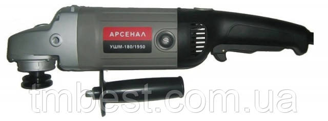 Болгарка Арсенал УШМ 180/1950, фото 2