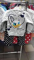 Костюм для девочки Бенна Дейзи сердца 1042