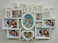 Фоторамка коллаж Family Семья на 8 фотографий