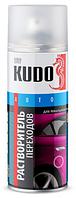 Растворитель переходов KUDO