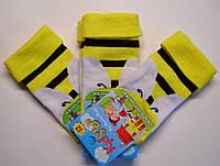 Детские носки для малышей с отворотом желтого цвета пчелка