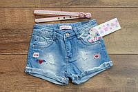Джинсовые шорты для девочек 4- 6 лет
